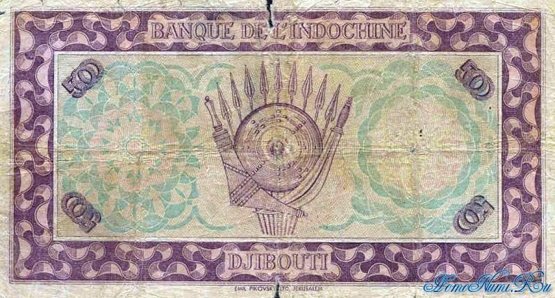 http://homonumi.ru/pic/n/Djibouti/P-17-b.jpg
