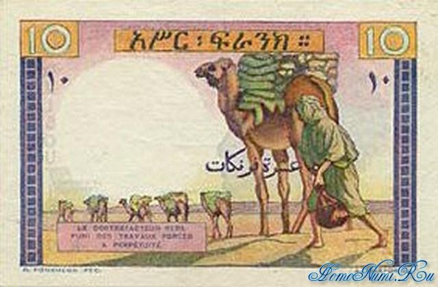 http://homonumi.ru/pic/n/Djibouti/P-19-b.jpg