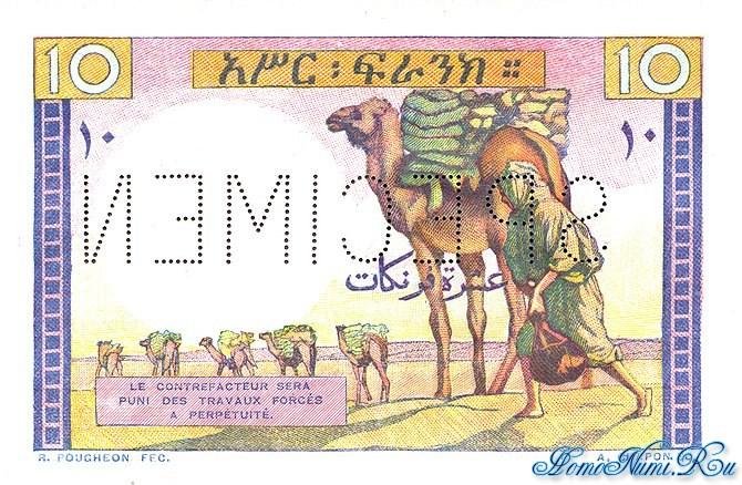 http://homonumi.ru/pic/n/Djibouti/P-19s-b.jpg