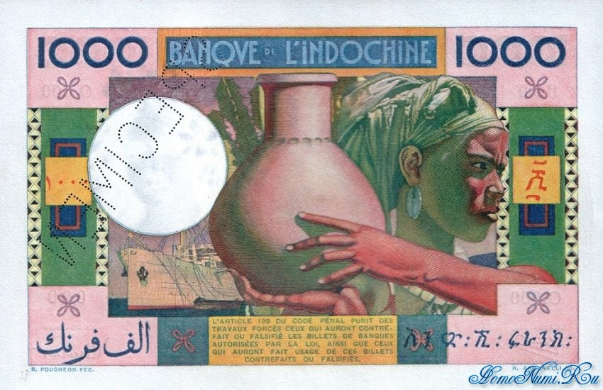 http://homonumi.ru/pic/n/Djibouti/P-20s-b.jpg