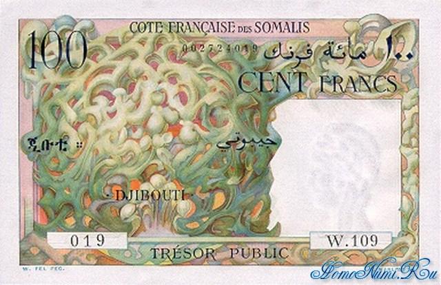 http://homonumi.ru/pic/n/Djibouti/P-26-f.jpg