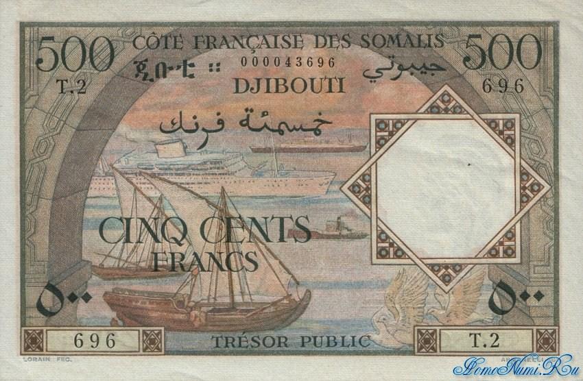 http://homonumi.ru/pic/n/Djibouti/P-27-f.jpg