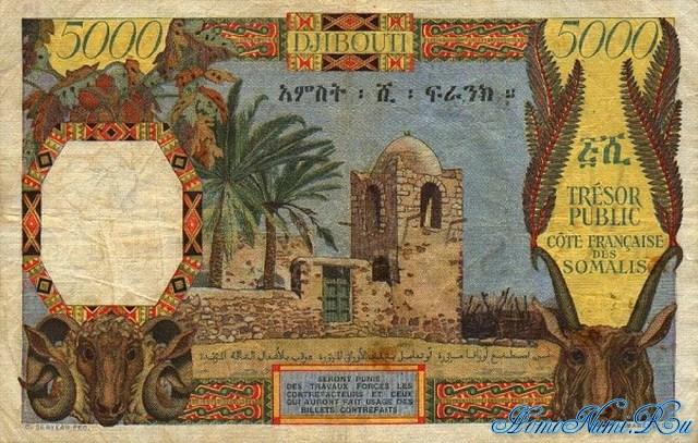 http://homonumi.ru/pic/n/Djibouti/P-29-b.jpg