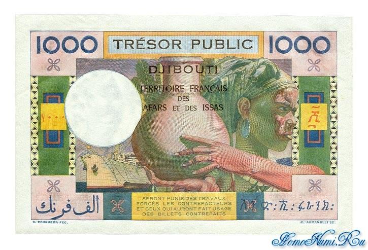 http://homonumi.ru/pic/n/Djibouti/P-32-b.jpg