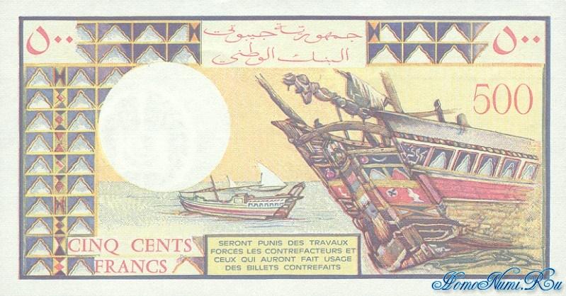 http://homonumi.ru/pic/n/Djibouti/P-36b-b.jpg