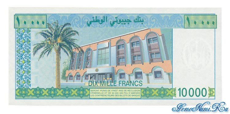 http://homonumi.ru/pic/n/Djibouti/P-42-b.jpg