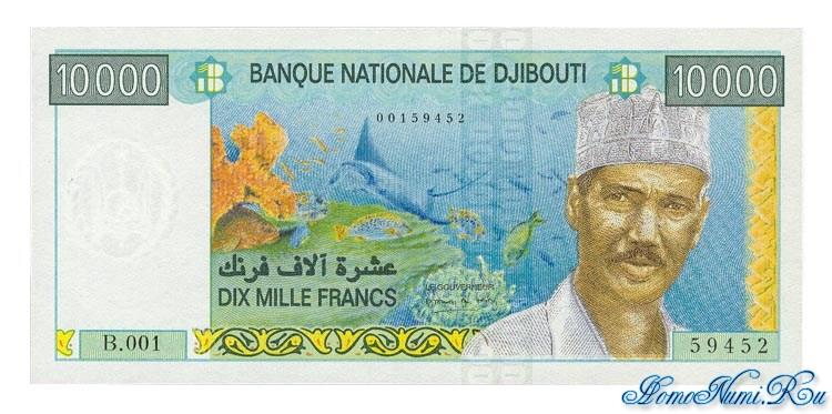 http://homonumi.ru/pic/n/Djibouti/P-42-f.jpg