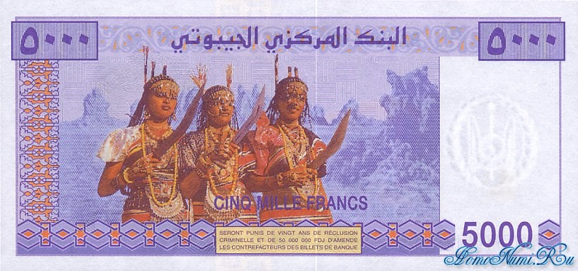 http://homonumi.ru/pic/n/Djibouti/P-43-b.jpg