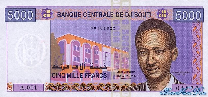 http://homonumi.ru/pic/n/Djibouti/P-43-f.jpg