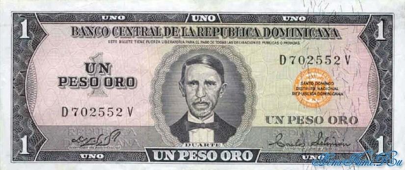 http://homonumi.ru/pic/n/Dominican/P-108a-f.jpg