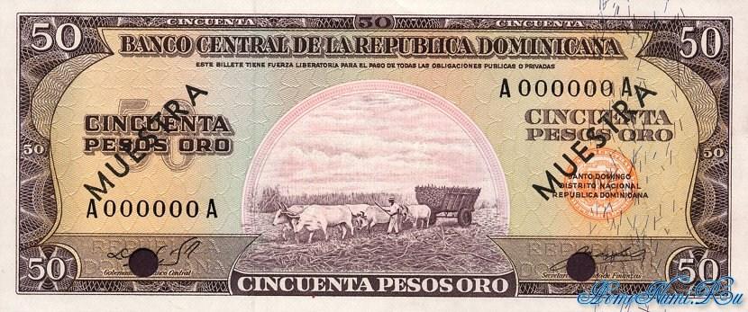 http://homonumi.ru/pic/n/Dominican/P-112s-f.jpg
