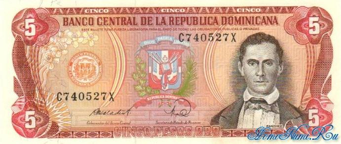 http://homonumi.ru/pic/n/Dominican/P-118ca-f.jpg