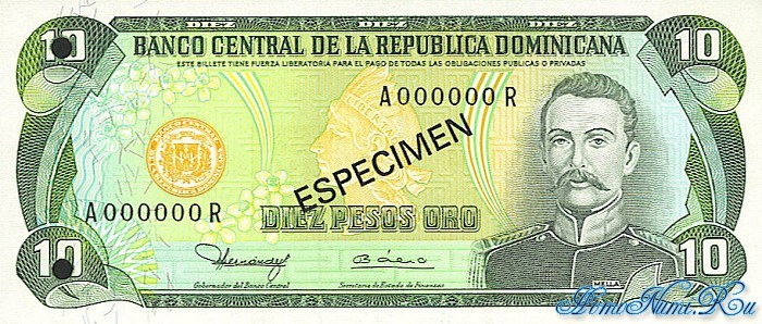 http://homonumi.ru/pic/n/Dominican/P-119s1-f.jpg