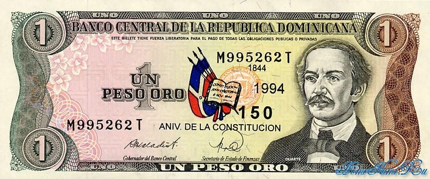 http://homonumi.ru/pic/n/Dominican/P-126b-f.jpg