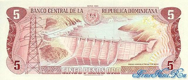 http://homonumi.ru/pic/n/Dominican/P-131-b.jpg