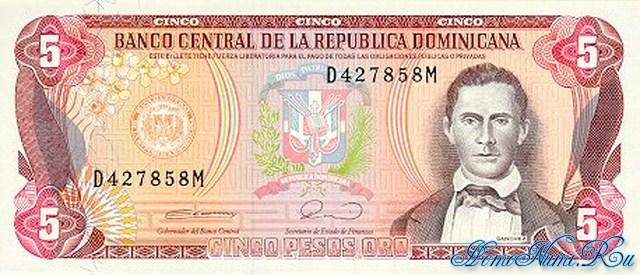 http://homonumi.ru/pic/n/Dominican/P-131-f.jpg