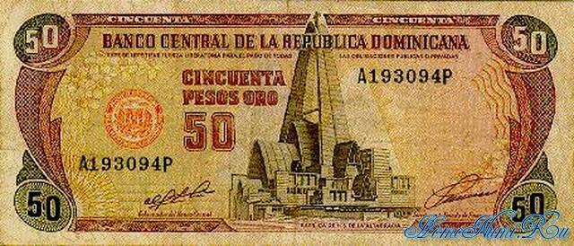 http://homonumi.ru/pic/n/Dominican/P-135-f.jpg