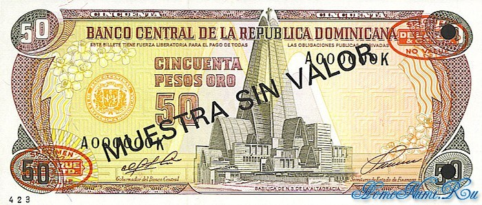 http://homonumi.ru/pic/n/Dominican/P-135s1-f.jpg