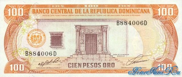 http://homonumi.ru/pic/n/Dominican/P-136-f.jpg