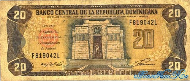 http://homonumi.ru/pic/n/Dominican/P-139-f.jpg