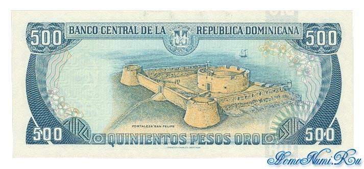 http://homonumi.ru/pic/n/Dominican/P-151-b.jpg