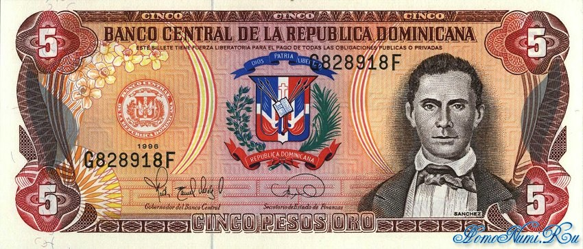 http://homonumi.ru/pic/n/Dominican/P-152-f.jpg