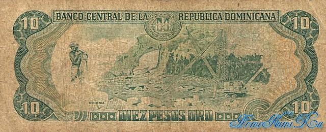 http://homonumi.ru/pic/n/Dominican/P-153a-b.jpg