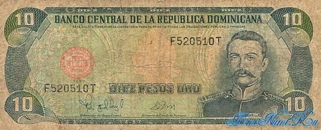 http://homonumi.ru/pic/n/Dominican/P-153a-f.jpg