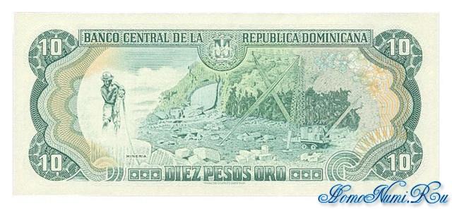 http://homonumi.ru/pic/n/Dominican/P-153aa-b.jpg
