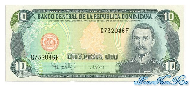http://homonumi.ru/pic/n/Dominican/P-153aa-f.jpg