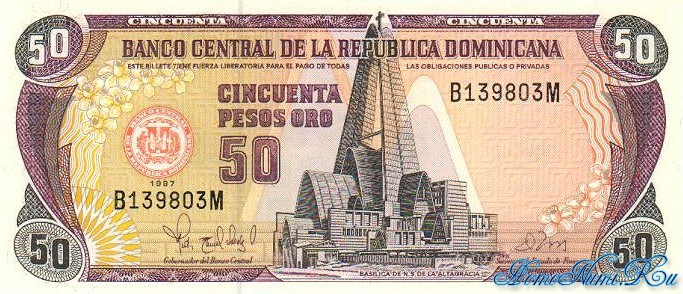 http://homonumi.ru/pic/n/Dominican/P-155-f.jpg