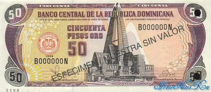 http://homonumi.ru/pic/n/Dominican/P-155s-f.jpg