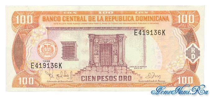 http://homonumi.ru/pic/n/Dominican/P-156-f.jpg