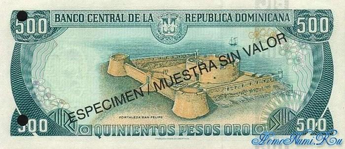 http://homonumi.ru/pic/n/Dominican/P-157s-b.jpg