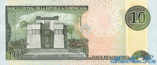 http://homonumi.ru/pic/n/Dominican/P-159-b.jpg