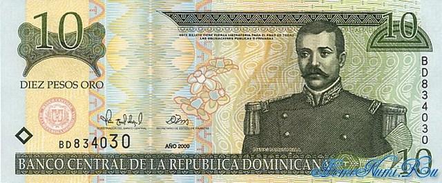 http://homonumi.ru/pic/n/Dominican/P-159-f.jpg