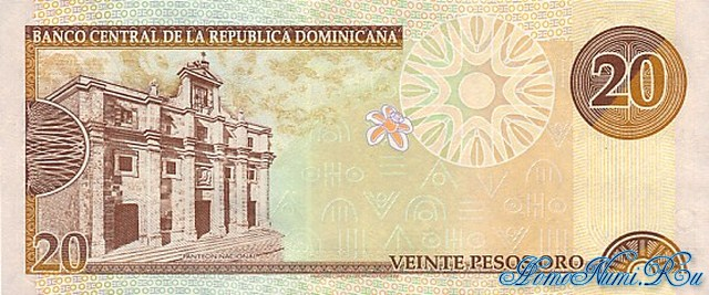 http://homonumi.ru/pic/n/Dominican/P-160-b.jpg