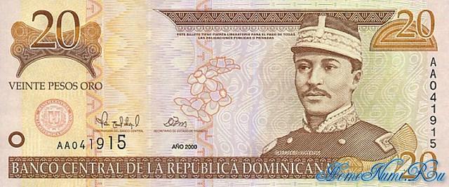 http://homonumi.ru/pic/n/Dominican/P-160-f.jpg