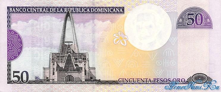 http://homonumi.ru/pic/n/Dominican/P-161-b.jpg
