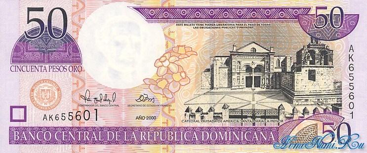 http://homonumi.ru/pic/n/Dominican/P-161-f.jpg