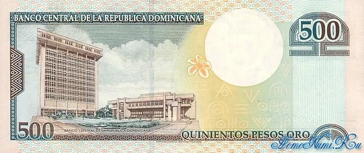 http://homonumi.ru/pic/n/Dominican/P-162-b.jpg