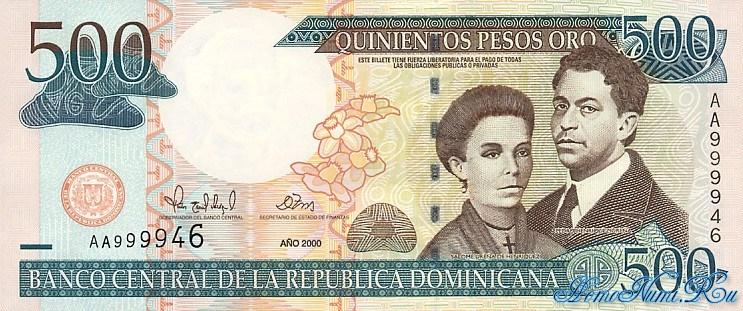 http://homonumi.ru/pic/n/Dominican/P-162-f.jpg
