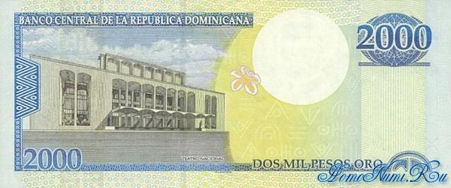 http://homonumi.ru/pic/n/Dominican/P-164-b.jpg