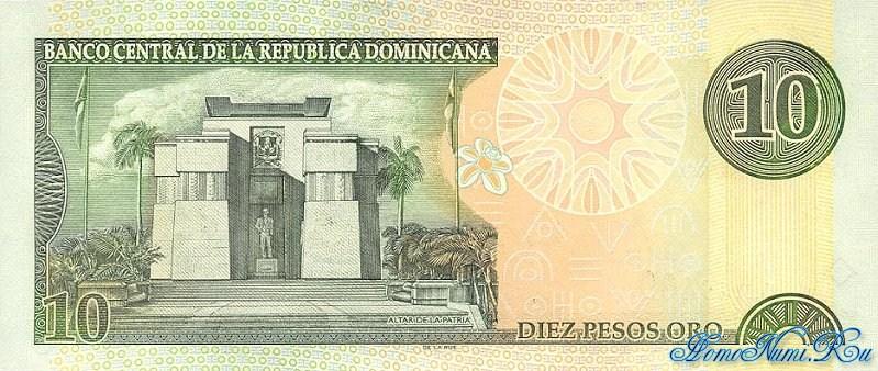 http://homonumi.ru/pic/n/Dominican/P-164a-b.jpg