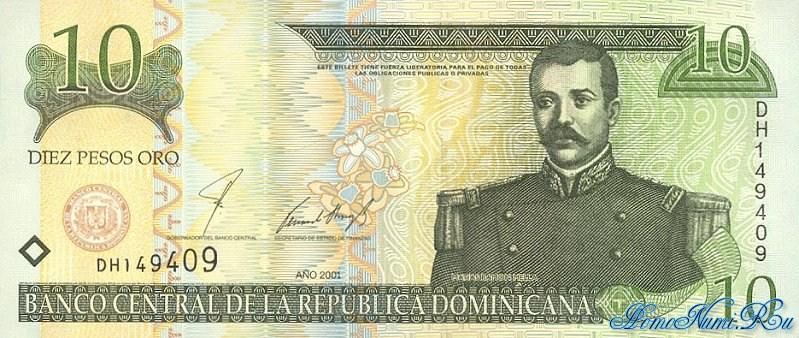 http://homonumi.ru/pic/n/Dominican/P-164a-f.jpg