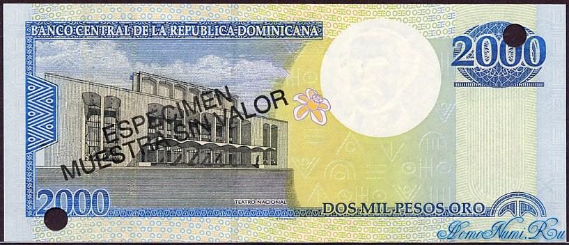 http://homonumi.ru/pic/n/Dominican/P-164s-b.jpg