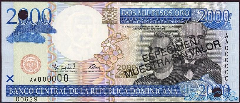 http://homonumi.ru/pic/n/Dominican/P-164s-f.jpg