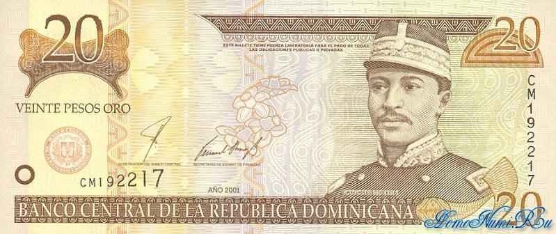 http://homonumi.ru/pic/n/Dominican/P-166-f.jpg