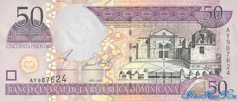 http://homonumi.ru/pic/n/Dominican/P-170-f.jpg