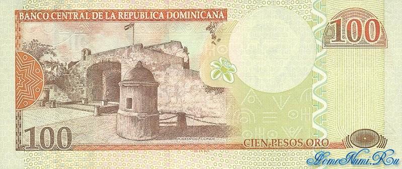 http://homonumi.ru/pic/n/Dominican/P-171-b.jpg